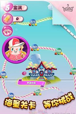 糖果传奇电脑版