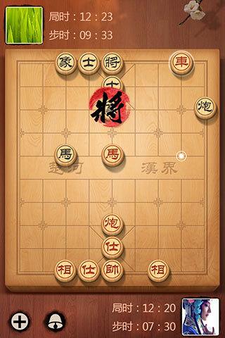 天天象棋电脑版