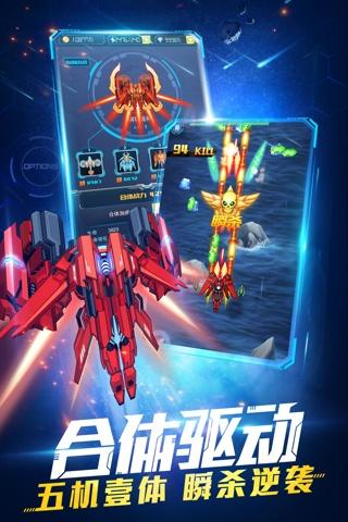 超时空机战电脑版