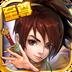 新仙剑奇侠传电脑版(360)