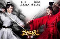 《东方不败》4月8日开启不删档测试 太子妃夫妇倾情代言