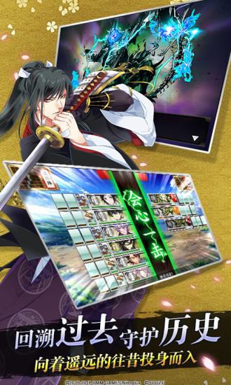 刀剑乱舞-ONLINE-电脑版