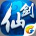 仙剑奇侠传online电脑版(腾讯)