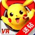 最強寵物進化VR電腦版(上線送滿級 VIP,9888鉆石)