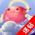 仙境傳說RO:永恒電腦版(上線送VIP6,8888鉆)