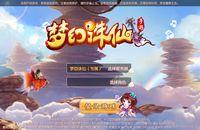 《梦幻诛仙》手游电脑版 体验