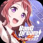 BanG Dream! 少女乐团派对