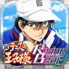新网球王子 RisingBeat