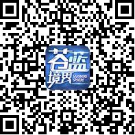 苍蓝境界(九游)