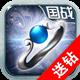 魔域天堂電腦版(決戰九洲城上線送88888鉆)