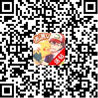 神奇宝贝XY(上线送V15,10888钻)