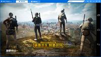 北京大学开电子游戏选修课 选课火爆教室塞不下