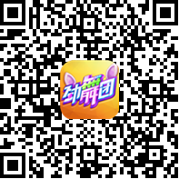 劲舞时代(官方)