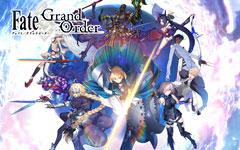 Fate/Grand Order(日服)