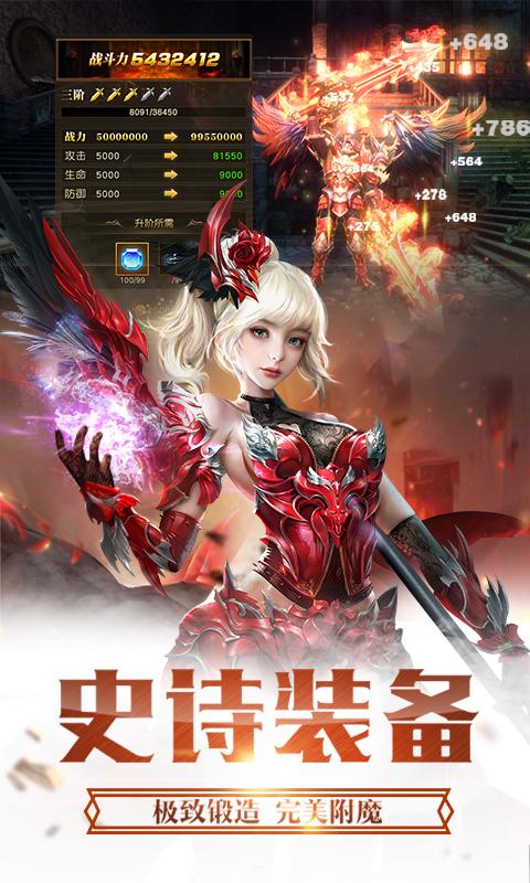 天使纪元(刘亦菲代言)