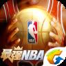 最强NBA电脑版(腾讯正版)