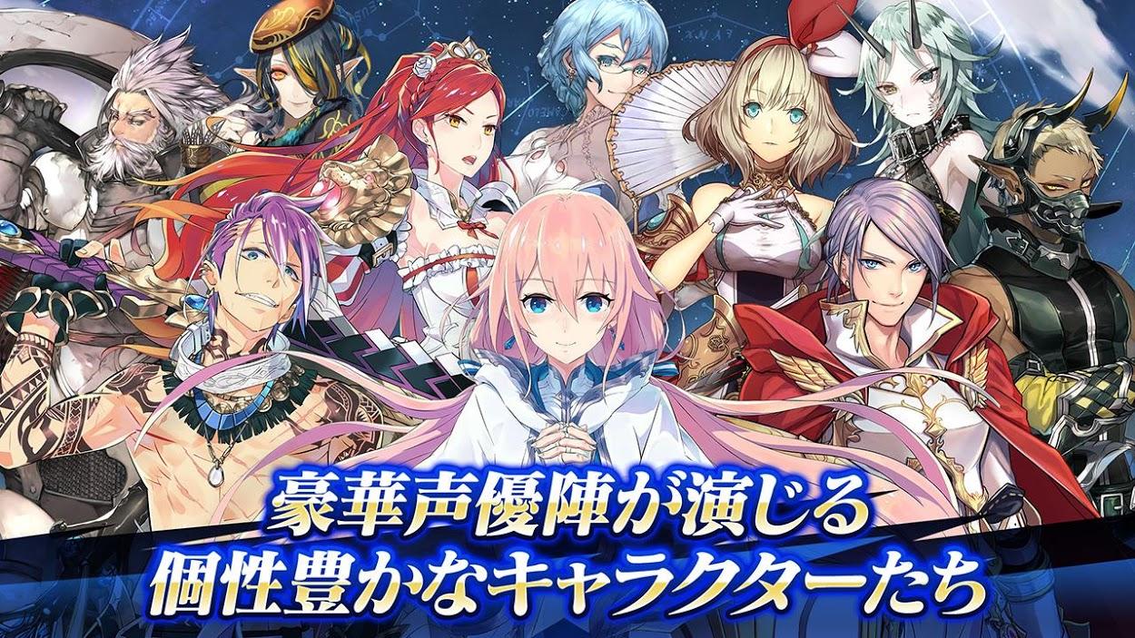 Idola Phantasy Star Saga