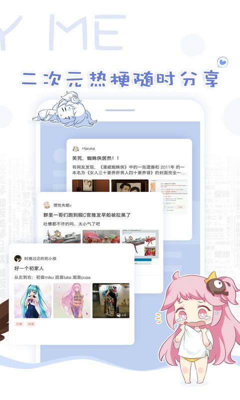 着迷(手游wiki社区)