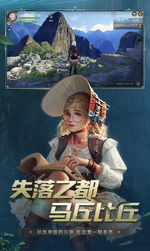大航海之路电脑版