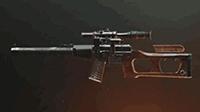 绝地求生刺激战场VSS狙击步枪怎么用 VSS狙击步枪性能伤害属性详解