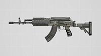 绝地求生刺激战场M762选什么握把好 刺激战场M762握把推荐