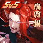 决战!平安京(登陆送大天狗)