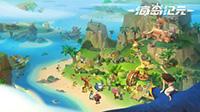 海岛纪元怎么在电脑上玩 海岛纪元电脑版玩法教程