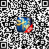 封号斗罗飞升版(上线送12888元宝,送V18)