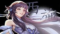 王者荣耀西施上热搜 网友:稷下星之队出中二?