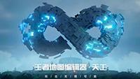 王者荣耀S17赛季延迟更新 对头英雄联盟手游版年底上线?