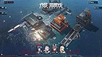 海岸线战舰养成计划怎么在电脑上玩 战舰养成计划电脑版教程