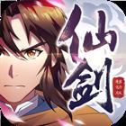 仙剑奇侠传移动版电脑版(31日首发)