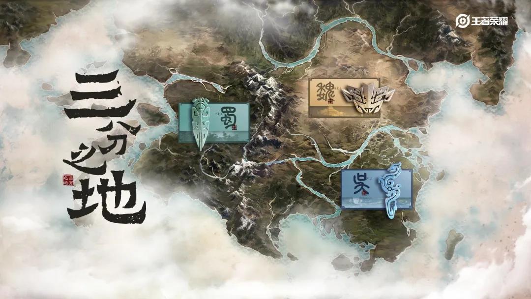 王者榮耀三分奇兵更新介紹:新展示背景、新地圖氛圍