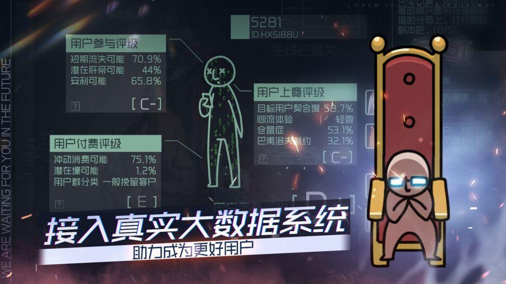 映月城与电子姬电脑版下载 用模拟器玩映月城与电子姬PC版
