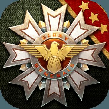 鋼鐵命令將軍的榮耀3電腦版