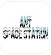 ANT SPACE STATION电脑版