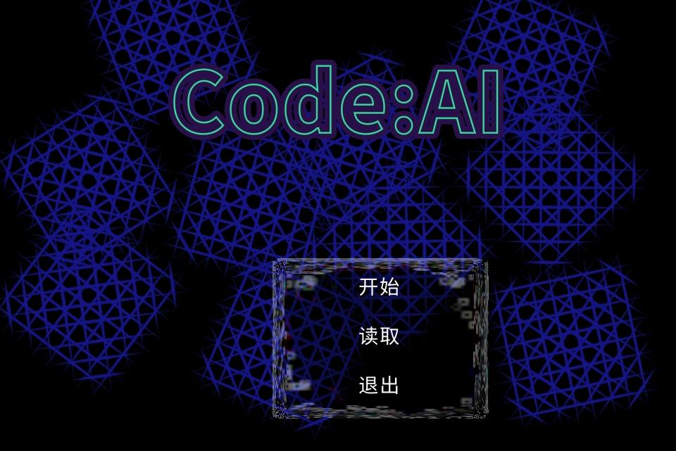 Code:AI电脑版