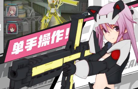机甲爱丽丝如何横屏 用安卓模拟器瞬间完成机甲爱丽丝横屏