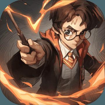 哈利波特:魔法觉醒电脑版