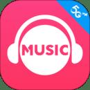 咪咕音乐app下载电脑版