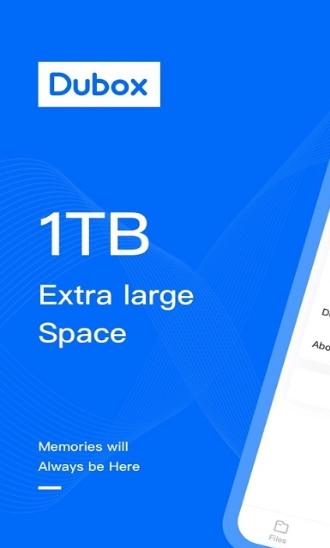 百度网盘app下载安装电脑版