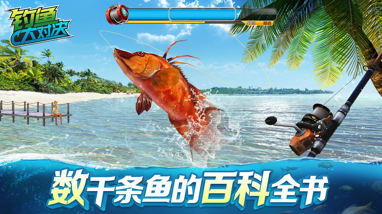 钓鱼大对决ios怎么在电脑上玩 用模拟器玩钓鱼大对决ios电脑版
