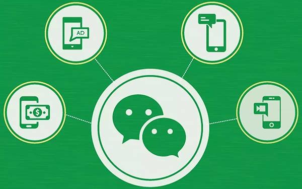 微信id英文什么好听的 微信号有含义的数字英文ID名字大全