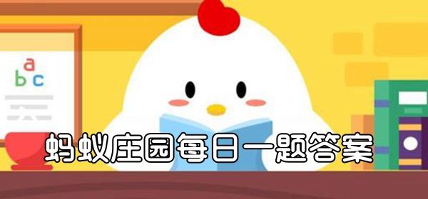 本届东京奥运会上,为中国代表团夺得首金的是 蚂蚁庄园答案