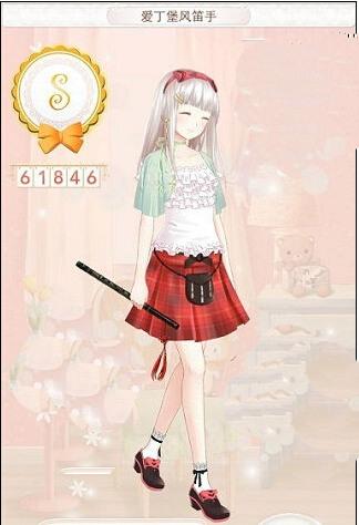 黑   连衣裙:藕粉吊带裙   袜子:甜心草莓酱   鞋子:小可爱   饰品