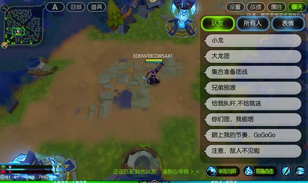 点击游戏主页左侧的聊天气泡框