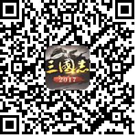 《三国志2017》10月25日新版来袭!大气活动不可错过!