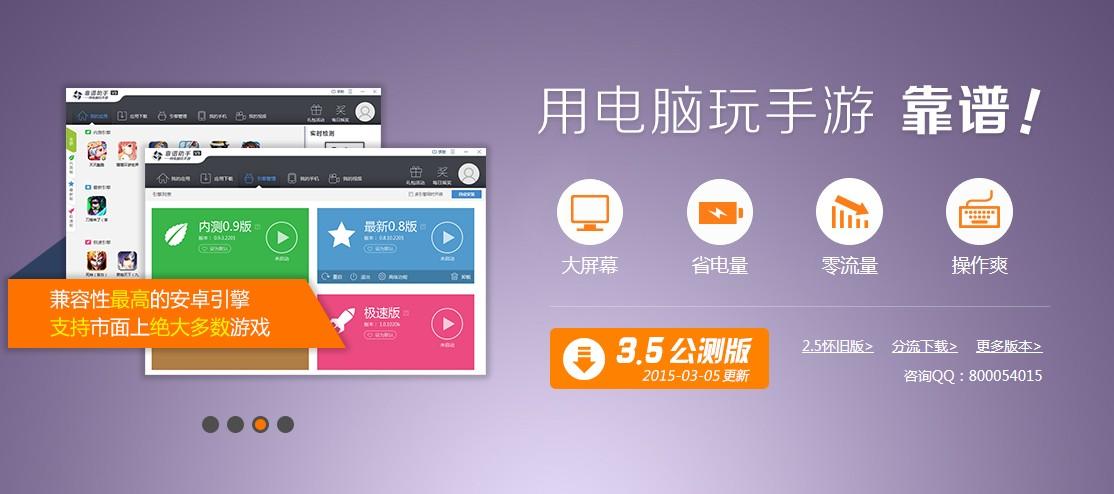 梦幻西游手游电脑版安装教程_梦幻西游手游安卓模拟器安装使用教程