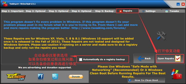 win7/win8系统启动天天模拟器时卡在99%的解决办法