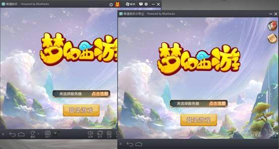 梦幻西游手游多开操作流程,靠谱助手梦幻西游手游多开版首发